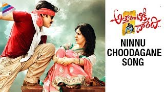 Attarintiki Daredi Songs HD Ninnu Choodagane Song