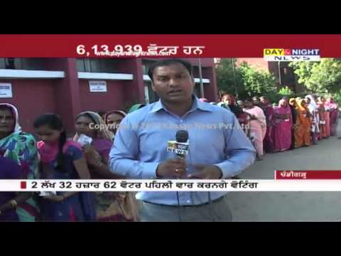 Tough Battle for Chandigarh | Pawan Kumar Bansal, Kirron Kher & Gul Panag