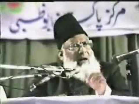 Haqeeqat Aur Iksam-e-Shirk - By Dr. Israr Ahmed - in 1985 ( Urdu ) Part - 04/16