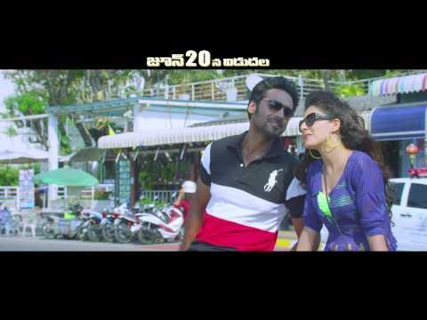 Maine-Pyar-Kiya-Movie----Adiginde-Adiginde-Song-Trailer