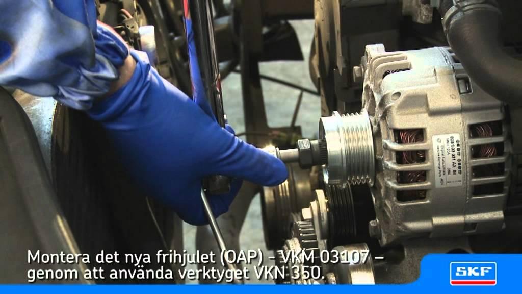 skf remskiva med frihjul  generator oap vkm