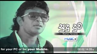 Roshan Fernando - Sudu Duwa