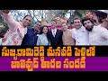 T Subbirami Reddys grandson Wedding Sangeeth Full video Part 03