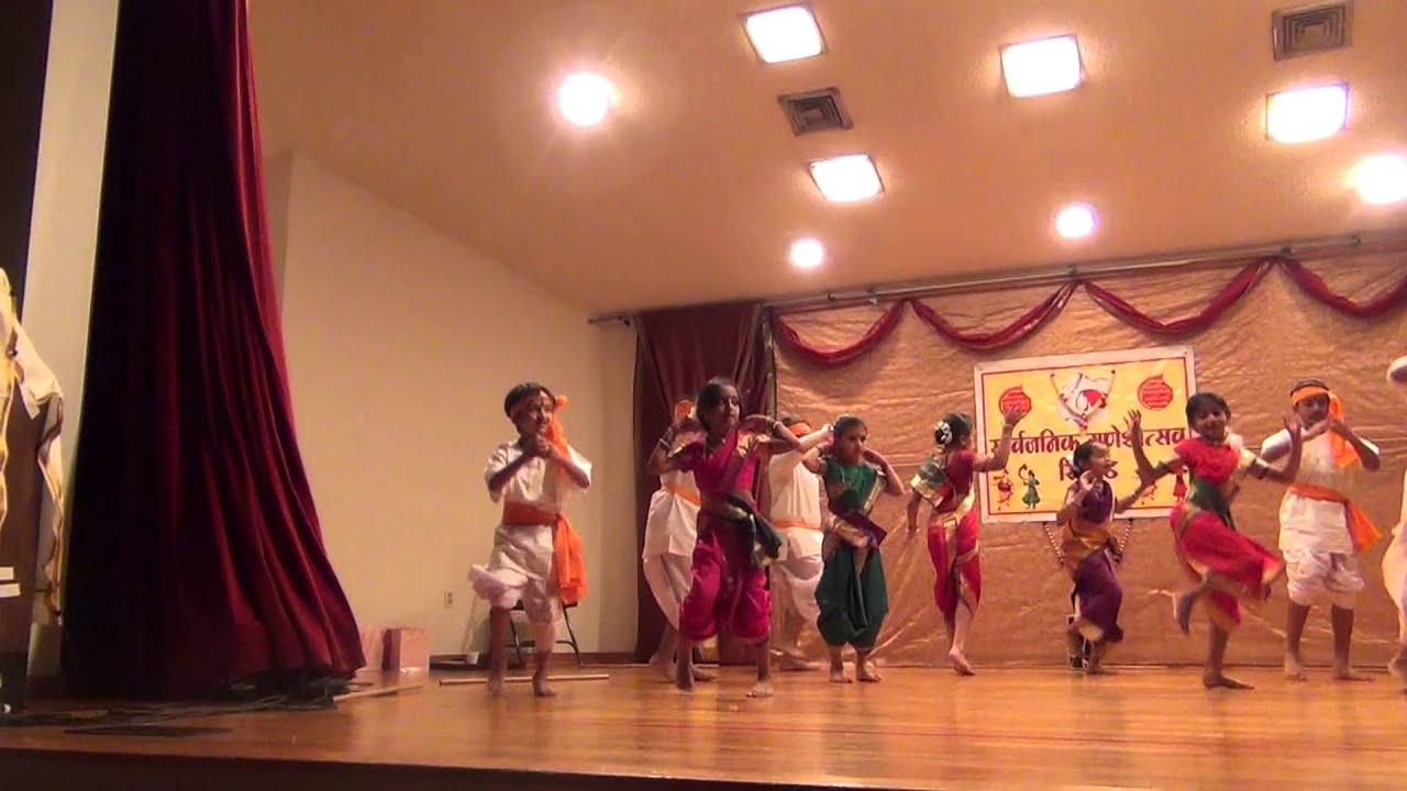 Jambhul Pikalya Zadakhali Dhol Kunacha Vaajaji Lyrics