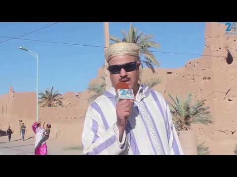 بالفيديو، تنجداد24 تشارك ساكنة قصر ايت عاصم بجماعة فركلة العليا بتنجداد فرحة يوم عيد الاضحى