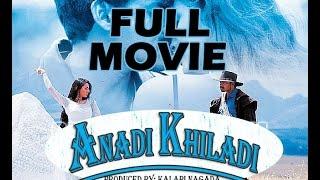 Badri Hindi Full Movie ᴴᴰ '' Anadi Khiladi'' Ft. Pawan