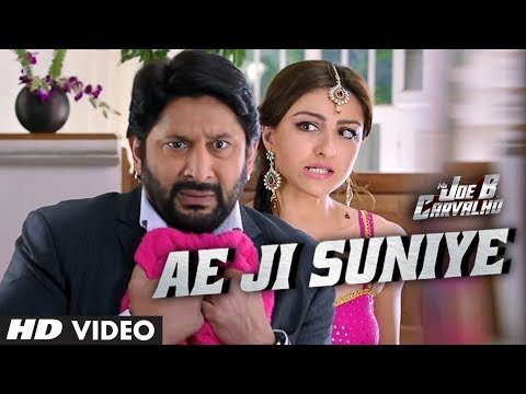 Ae ji Suniye Video Song | Mr. Joe B. Carvalho | Arshad Warsi, Soha Ali Khan