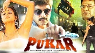 Meri Pukar Full Length Action Hindi Movie