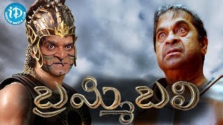 Brahmi Bali- Baahubali Trailer Spoof - Brahmanandam Version - Fan Made