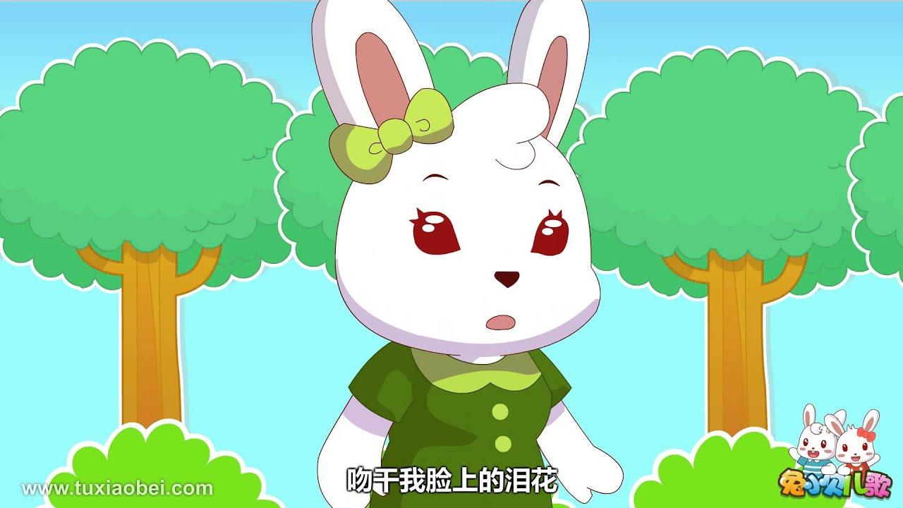 Auu >> 起跑线儿歌 045 妈妈的吻 - YouTube
