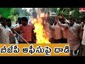 Youth Congress workers attack Hyderabad BJP office; protes..