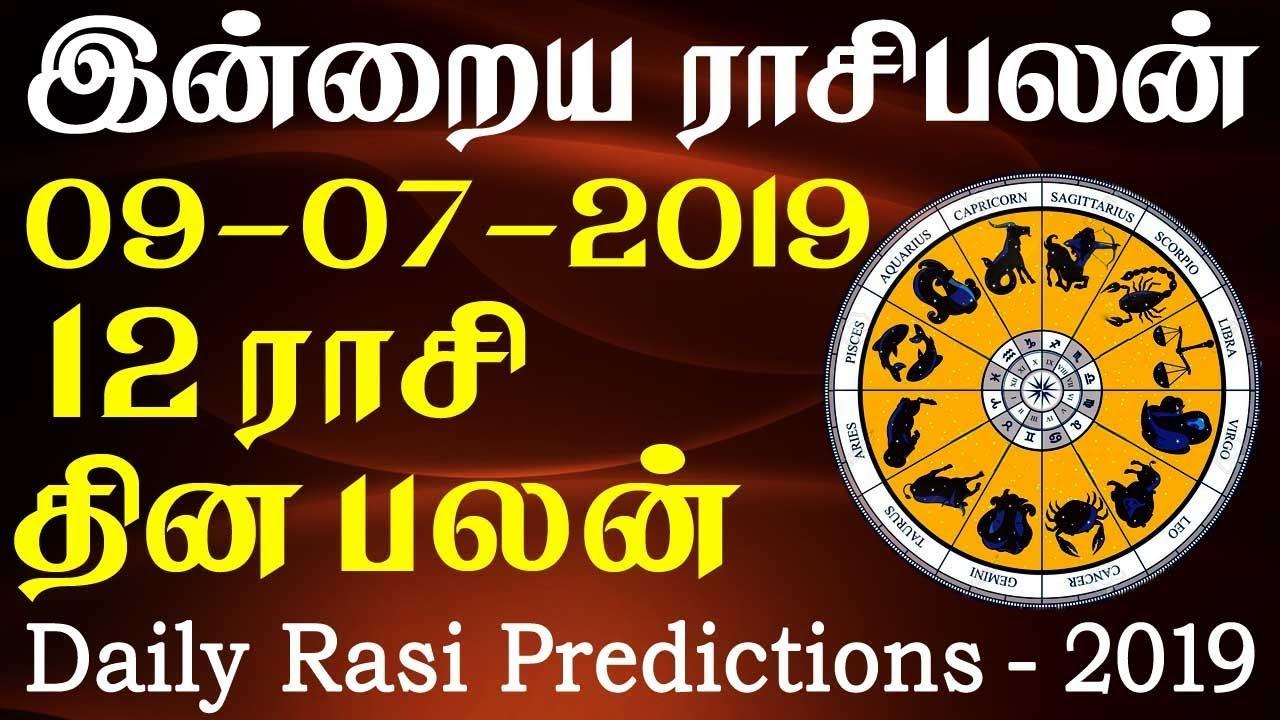 Daily RasiPalan | Today Horoscope | இன்றையராசிபலன் 09-07-2019 – RasiPalangal