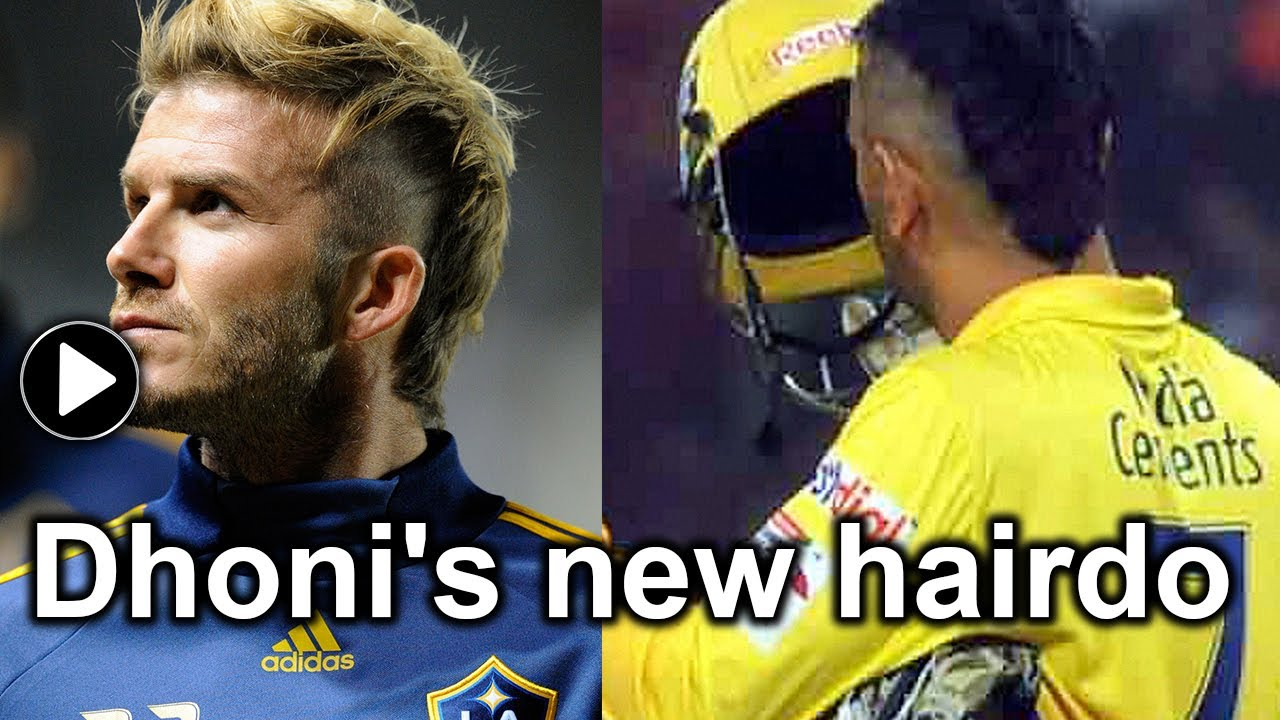 MS Dhoni's hairstyles through the years - YouTube