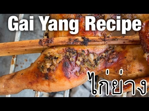 Thai Grilled Chicken * Thai Recipe video