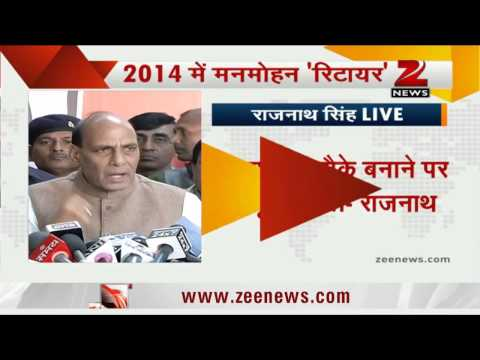 Manmohan`s comment on Modi laughable: Rajnath Singh