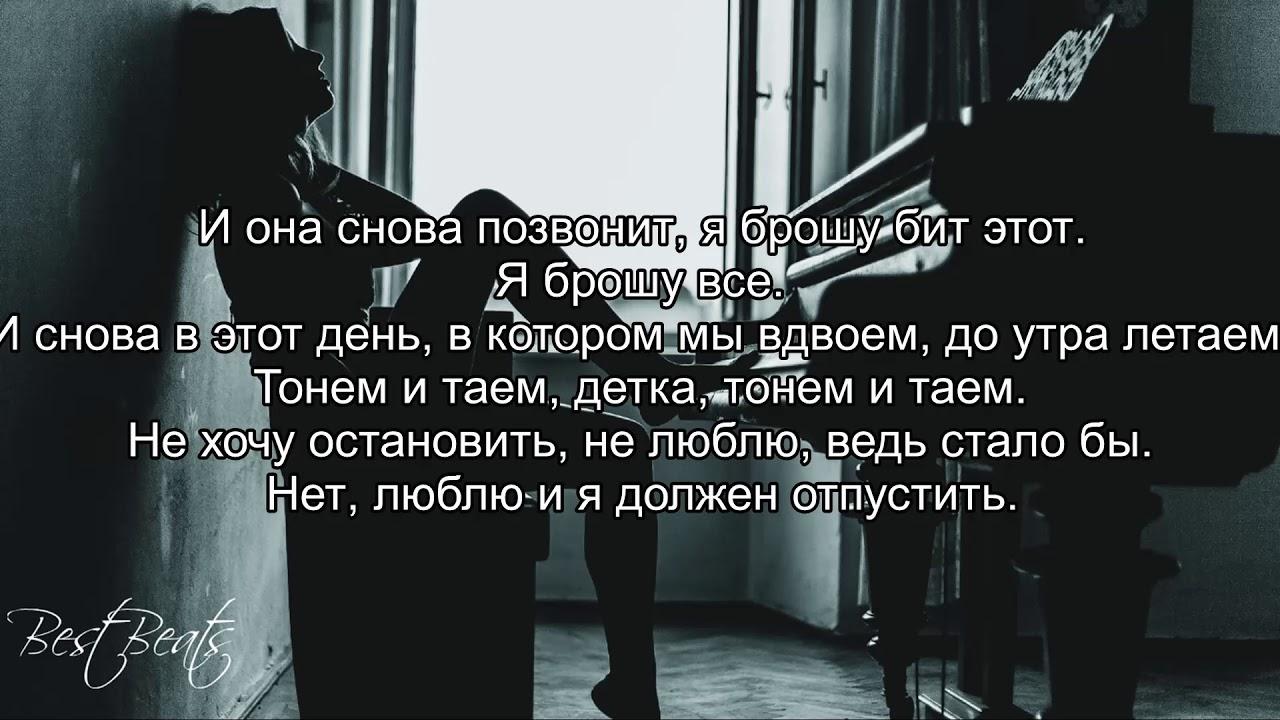 текст песни derniere danse с русской транскрипцией