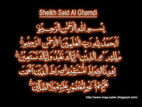 Bacaan Surah Al-Fatihah - 7 Different People