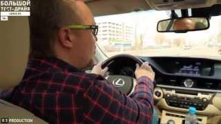 Большой тестдрайв видеоверсия) Lexus ES