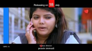 Oka-Criminal-Prema-Katha-Movie-Trailer