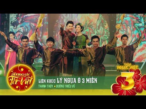 Liên khúc: Lý Ngựa Ô 3 Miền - Dương Triệu Vũ, Thanh Thúy [Hương Sắc Tết Việt] (Official)