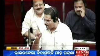 Kanak TV Video: Ananga Udaya VS Kanak Vardhan in Odisha Assembly view on youtube.com tube online.