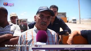 على غرار باقي المدن المغربية..سائقو الشاحنات يخوضون إضرابا إنذاريا بالبيضاء | بــووز