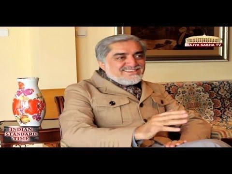Abdullah Abdullah (Afghanistan Presidential candid image
