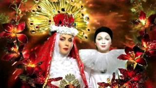 Ирина Билык - Мама