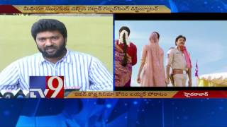 Exclusive: A mafia is around Pawan Kalyan, alleges a distr..