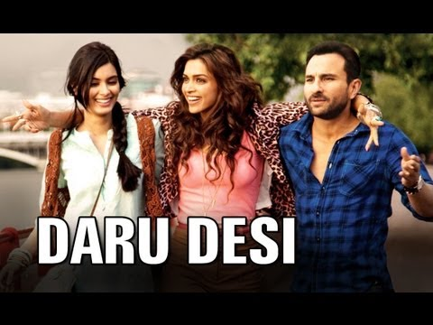 Daru Desi (Full Official Song) - Cocktail