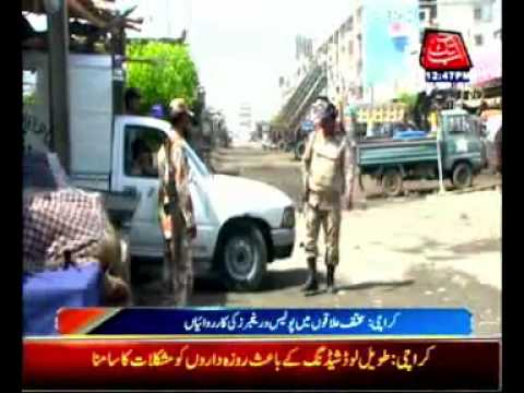 Karachi  Four including 2 Lyari gang war suspects killed -- Breaking News