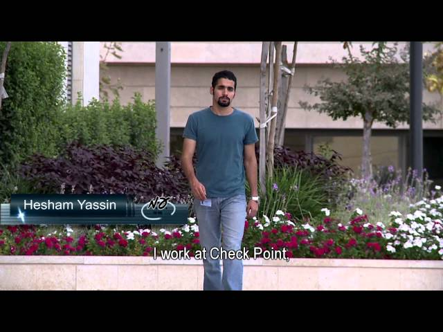 Friends of Atidim NAM Program for Outstanding Arab Youth at Technion Israel