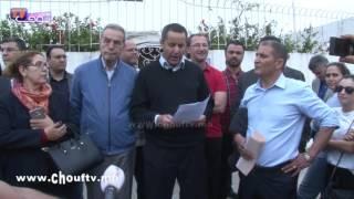 بالفيديو : ميساج قاسح بزاف لإدريس لشكر من أمام مقر الاتحاد الاشتراكي |