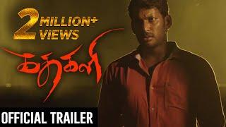Vishal, Catherine Tresa's Kathakali official trailer