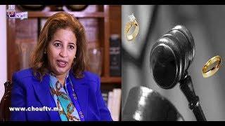 بالفيديو..ها علاش مرتافعة نسبة الطلاق بالمغرب | خارج البلاطو
