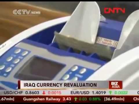 Iraq Dinar Revalue News 2013 - YouTube