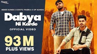 Dabya Ni Karde Ndee Kundu Bintu Pabra Video HD Download New Video HD