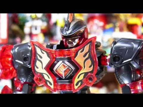 DX : Siêu Nhân Mãnh Thú (Kegi Red)