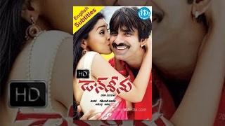 Don Seenu (2010) - Full Length Telugu Film - Raviteja - Shriya Saran - Anjana Sukhani