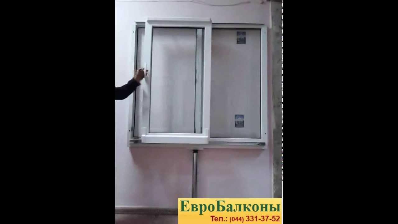 Раздвижная система пвх.