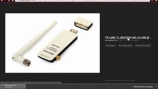 Como Compartir Internet De Una Laptop A Un Celular Movil