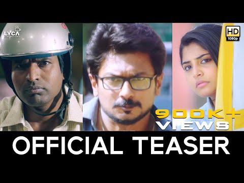 Ippadai Vellum - Official Teaser