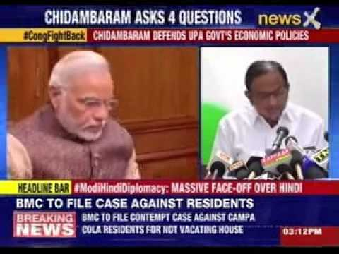 Former Finance Minister P Chidambaram asks questions of NDA Government
