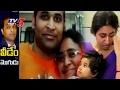 NRI abandons pregnant wife, kid at night in Shamshabad air..