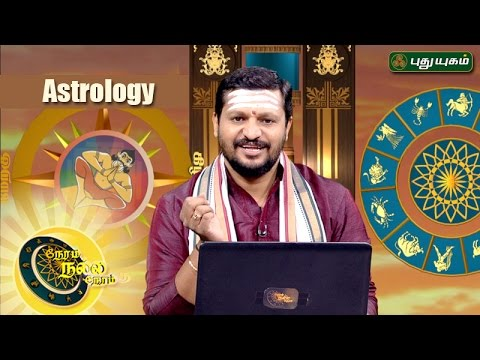 Neram Nalla Neram - Know your Astrology | 20/05/2017 | Puthuyugam TV