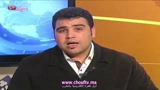 خبر اليوم : المغاربة والحق في الوصول الى المعلومة | تسجيلات صوتية