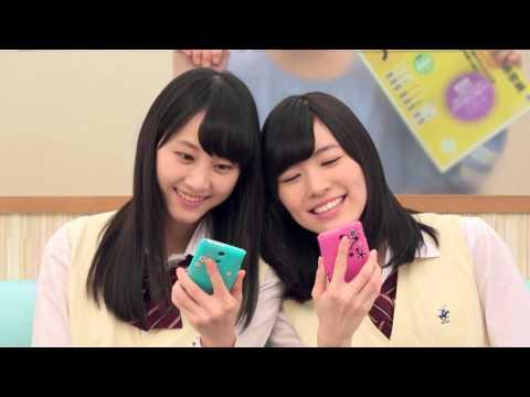 バイトル W松井「バイトの探し方」篇 / AKB48[公式]