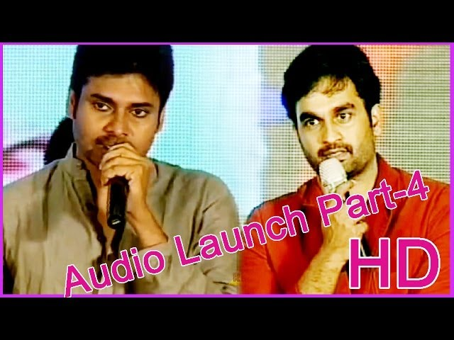 Basanthi - Latest Telugu Movie Audio Launch Part-4 - Goutham, Alisha Begh (HD)