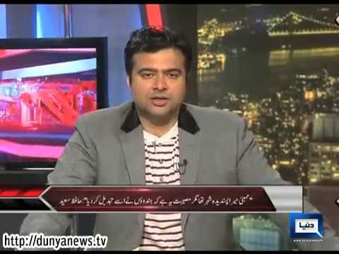 Dunya News - On The Front - 27-03-14