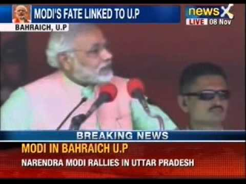 'Weather is changing from Kanyakumari to Kashmir', says Narendra Modi - News X